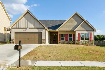 Carroll County Single Family Home For Sale: 145 Brookhaven Dr