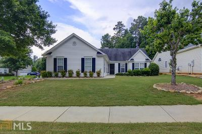 Newnan Single Family Home For Sale: 109 Bellaire Ln