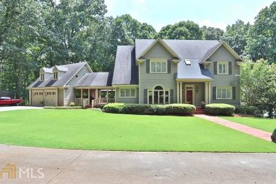 Cobb County Single Family Home New: 911 Cheatham Hill Road SW