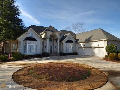 McDonough Single Family Home For Sale: 204 Eagles Landing Way