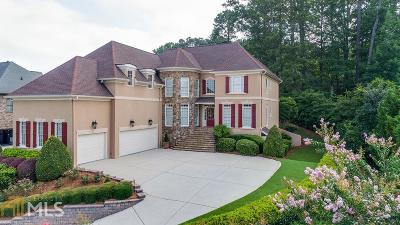 Lawrenceville Single Family Home Under Contract: 2347 Lake Ridge Ter