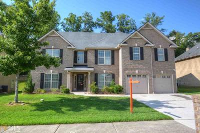 Dekalb County Single Family Home New: 2530 Brittany Park Ln