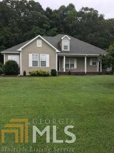 Carroll County Single Family Home Under Contract: 1590 Hays Mill Rd