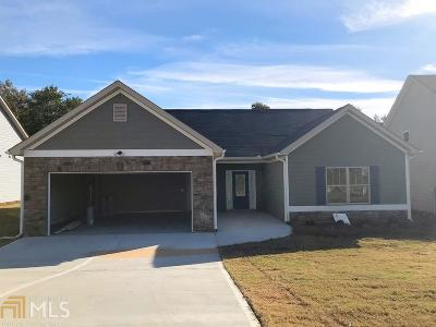 Carroll County Single Family Home For Sale: 141 Brookhaven Dr