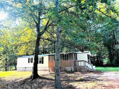 Carrollton Single Family Home For Sale: 354 Laurel Trce