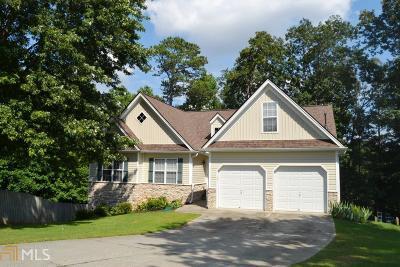 Single Family Home New: 529 Tannerhill Pl