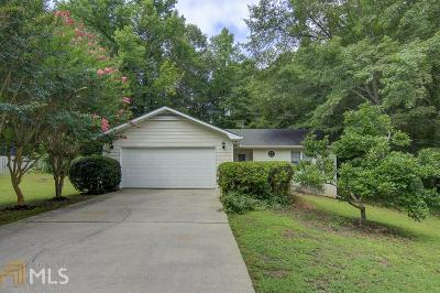 Peachtree City Single Family Home New: 102 Pale Ivy