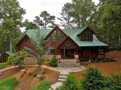 Gilmer County Single Family Home For Sale: 56 Coffee Mill