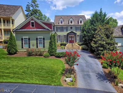 Dawsonville Single Family Home For Sale: 1065 Dogwood Way