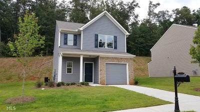 Douglasville Rental For Rent: 3303 Lowland Dr