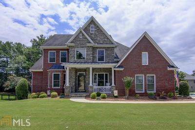 Newnan Single Family Home For Sale: 288 Highwoods Pkwy