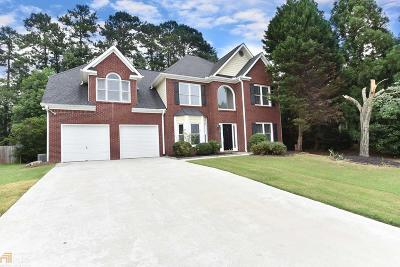 Suwanee Single Family Home Under Contract: 3449 White Sands Way