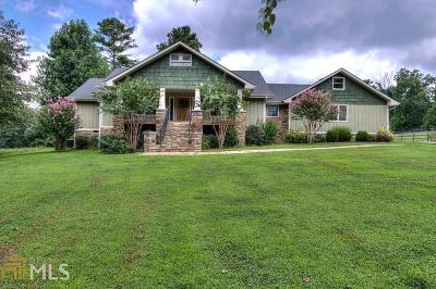 Paulding County Single Family Home Under Contract: 61 Harris Loop