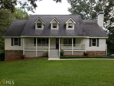 Canton Single Family Home Under Contract: 1055 Claude Scott Rd