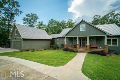 Cleveland Single Family Home Under Contract: 537 Spring Crest Rd