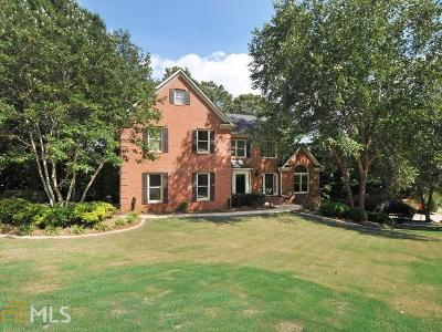 Woodstock Single Family Home Under Contract: 500 Knoll Pointe Point