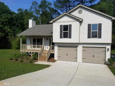 Jasper County Single Family Home Under Contract: 625 Stag Run Dr #111