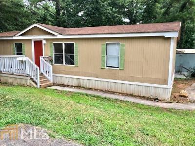 Henry County Single Family Home For Sale: 730 Hillside Dr