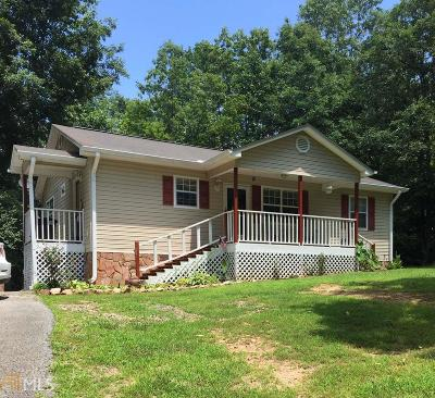 Lumpkin County Single Family Home Under Contract: 253 Jennifer Ct