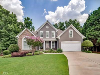 Suwanee Single Family Home Under Contract: 5610 The Twelfth Fairway