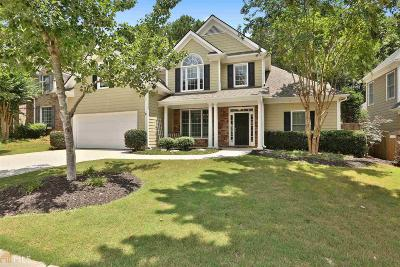 Newnan Single Family Home For Sale: 81 Greenview Dr
