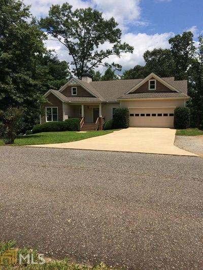 Dawsonville Single Family Home Under Contract: 71 Candler Ln