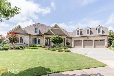 Statham GA Single Family Home For Sale: $798,900