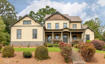 Kennesaw Single Family Home For Sale: 2081 NW Stone Pointe Dr
