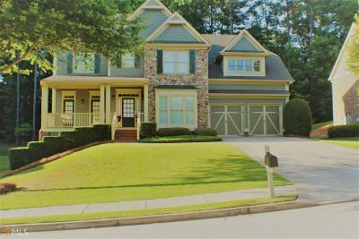 Douglasville Single Family Home For Sale: 9826 Forest Hill