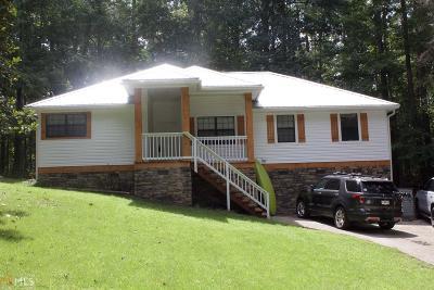 Monticello Single Family Home For Sale: 367 Pelican Cir