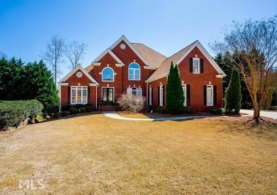 Lawrenceville Single Family Home For Sale: 1619 Stepstone Way