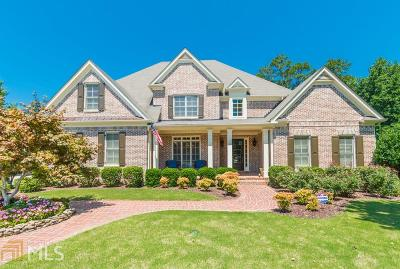 Kennesaw Single Family Home Under Contract: 2550 Kirk View Ct