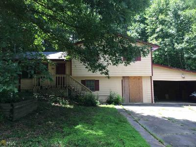 Carroll County Single Family Home For Sale: 260 Pine Hill Dr