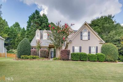 Suwanee Single Family Home Under Contract: 5965 Waterford Pl