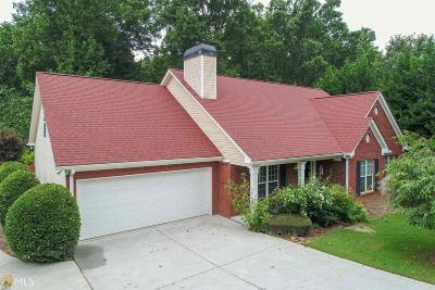 Jefferson Single Family Home For Sale: 219 Summit Chase Dr
