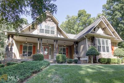 Senoia Single Family Home Under Contract: 37 Edgewater Way