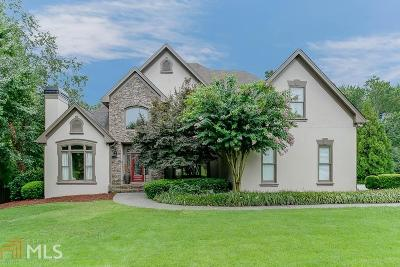 Grayson Single Family Home Under Contract: 1563 Greensboro Way
