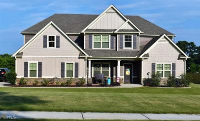 Senoia Single Family Home For Sale: 83 Rockhouse Ridge