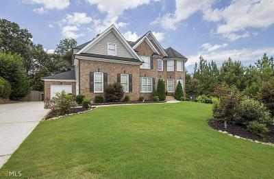 Lawrenceville Single Family Home For Sale: 1592 Great Shoals Dr