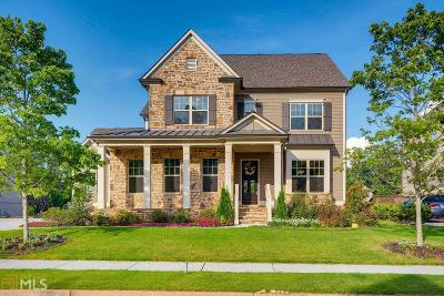 Roswell Single Family Home Under Contract: 1080 Etris Manor Dr
