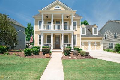 Hoschton Single Family Home For Sale: 5923 Peacock Ln