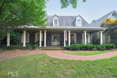 Dahlonega Single Family Home For Sale: 253 Prospector Ridge