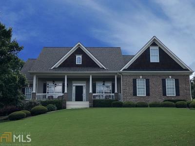 Hoschton Single Family Home For Sale: 637 Reece Dr