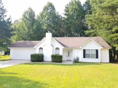 Henry County Single Family Home Under Contract: 218 Nicki Ct