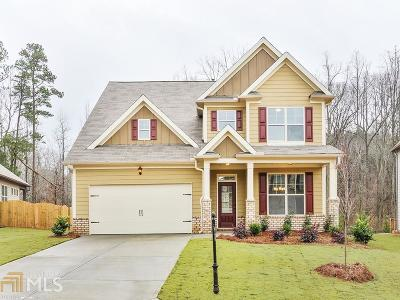 Cumming, Gainesville, Buford, Dawsonville Single Family Home For Sale: 5985 Carruth Lake Dr
