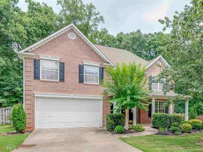 McDonough Single Family Home Sold: 343 Grandiflora