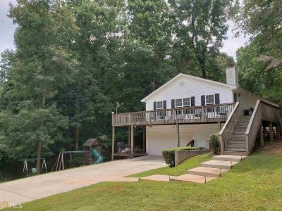 Whitesburg Single Family Home For Sale: 163 Thompson Hill Overlook