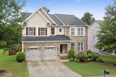 Douglasville Single Family Home Under Contract: 3465 Long Lake Dr