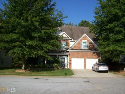 Douglasville Single Family Home For Sale: 3722 Lanier Dr
