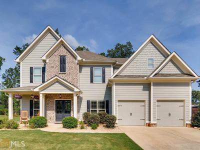 Jefferson Single Family Home For Sale: 529 Widgeon Way